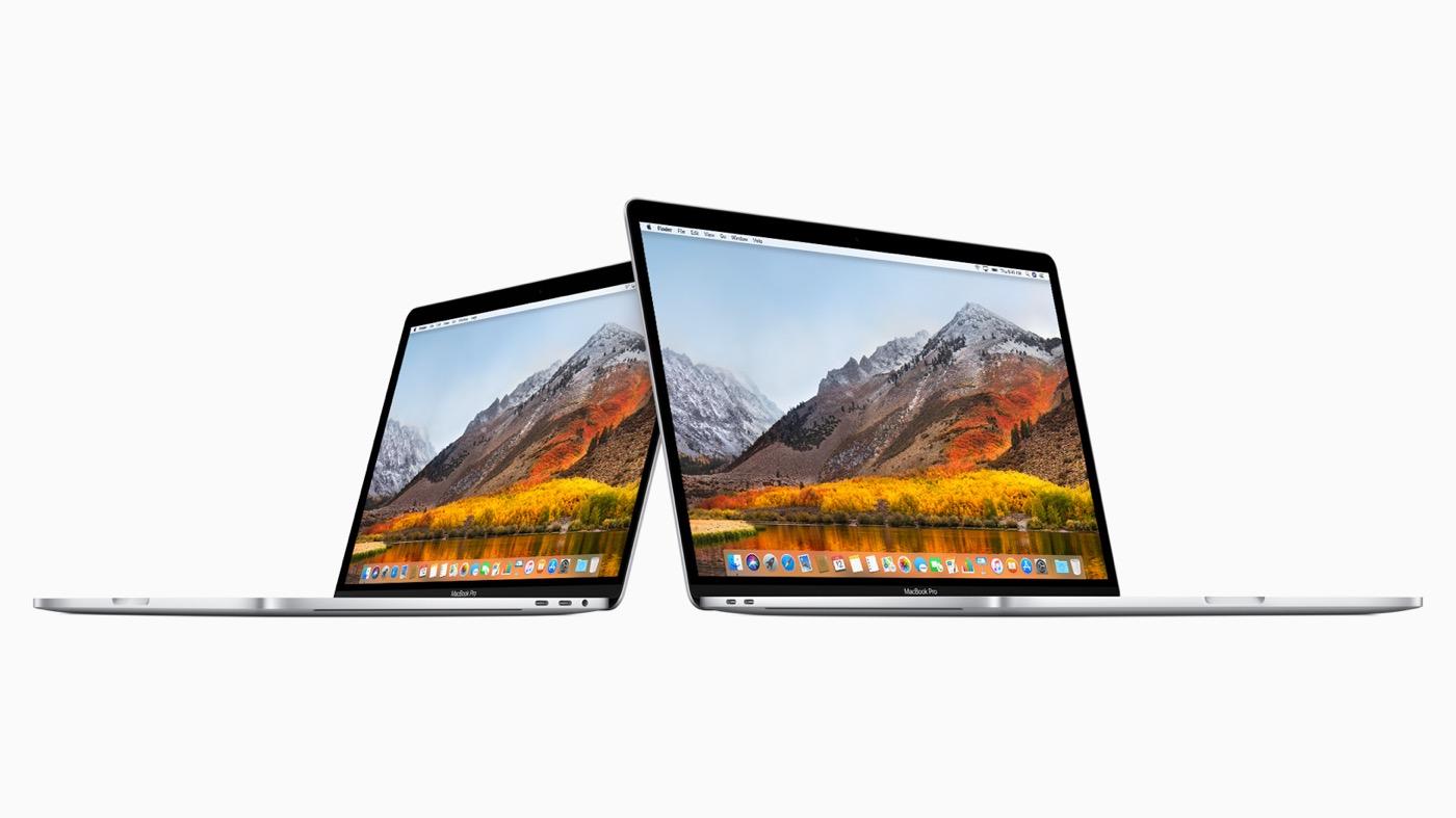 「新型」MacBook Pro 2018が発表!CPU最大6コア、メモリ32GB