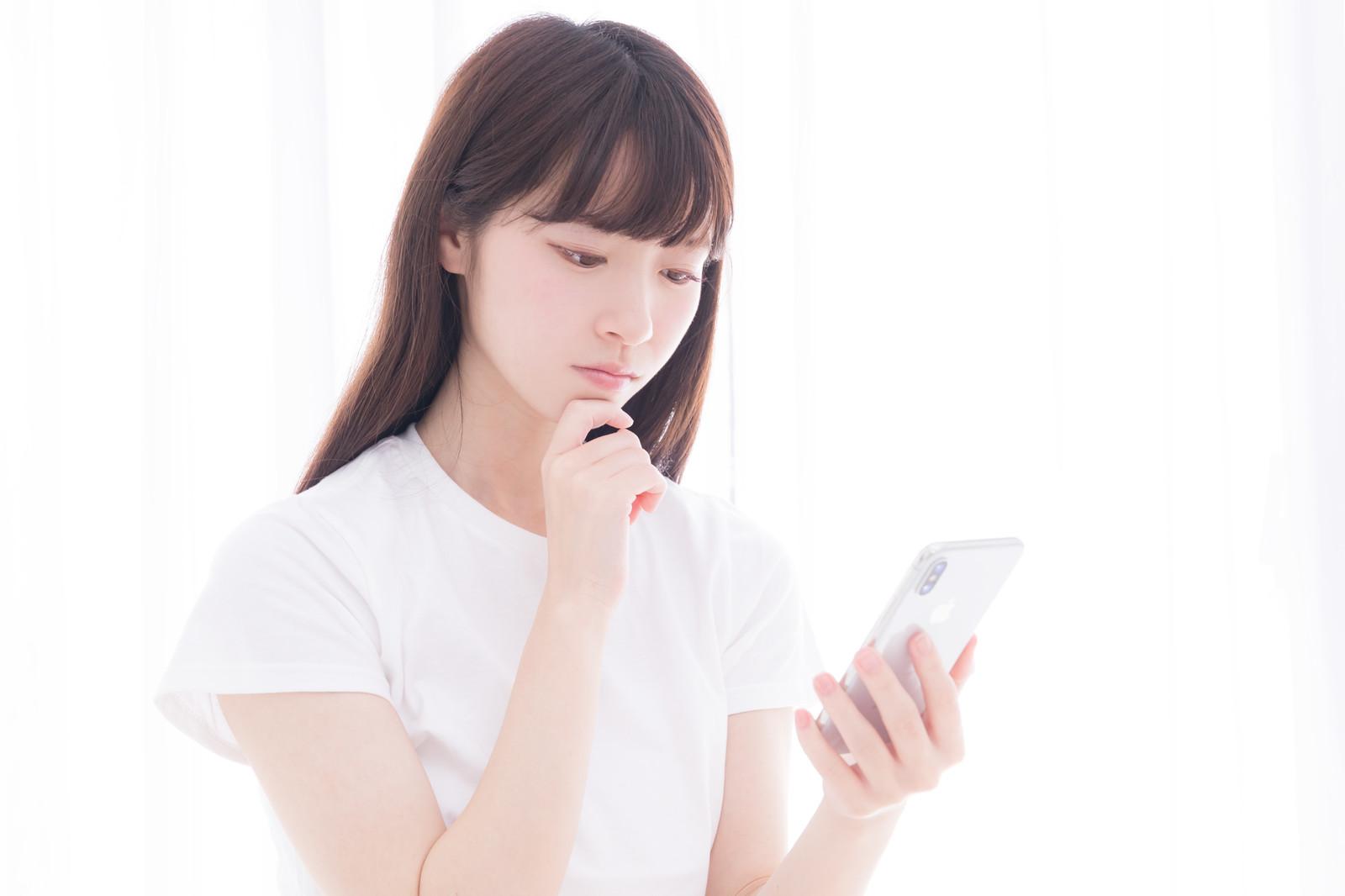 携帯電話の「2年縛り」違約金は上限1000円とする規制 端末値引きも上限2万円に