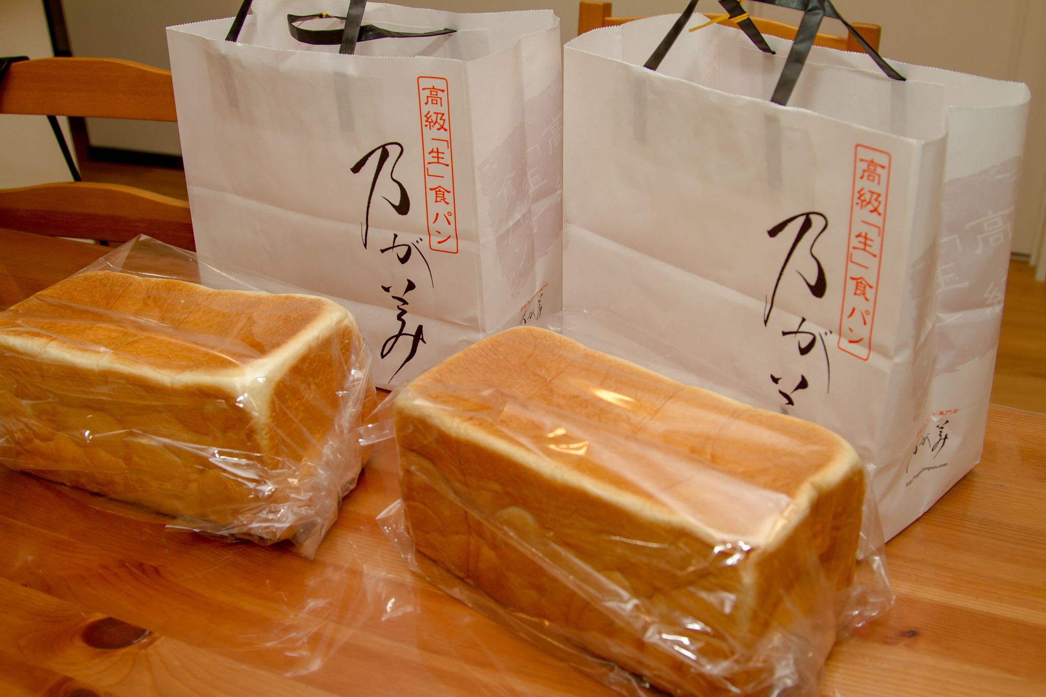 み 食パン が 値段 の