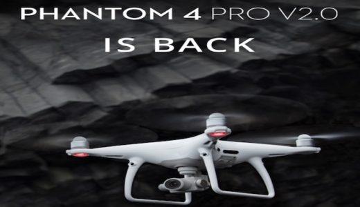 [ DJI ] Phantom 4 Pro V2.0がオンラインストアに復活!購入可能に