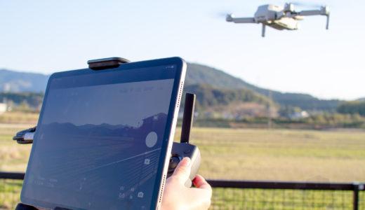 「Dji Mavic Mini」と「iPad Pro 11」で送信機接続エラーの解決方法