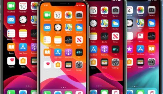 2020年のiPhone12はトリプルレンズカメラと最大6GBのメモリ容量を搭載か
