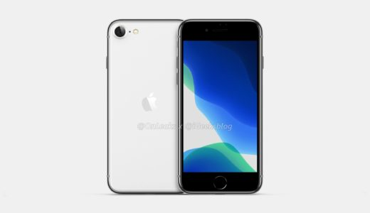 [iPhone SE]の後継モデル[iPhone 9]の画像が登場!カメラ、バッテリー性能が改良