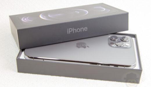 iPhone 12 Proを購入したら「NIMASOガラスフィルム2枚組」とりあえず迷ったらこれ!